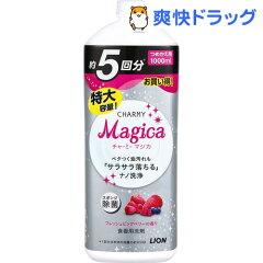 チャーミー マジカ フレッシュピンクベリーの香り つめかえ用 大型サイズ / チャーミー / magic...