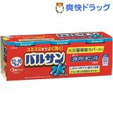 水ではじめる バルサン 12〜16畳用(25g*3コ入)