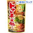 ダイショー 野菜をいっぱい食べる鍋 トマトチーズ鍋スープ(750g)