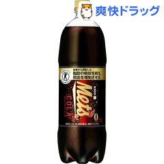 メッツ コーラ / メッツコーラ / トクホ☆送料無料☆メッツ コーラ(1.5L*8本入)【メッツコーラ...
