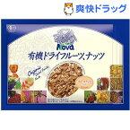 NOVA 有機ウォールナッツ(200g)【NOVA(ノヴァ)】