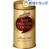 バンホーテン ピュアココア(200g)