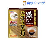 濃いごぼう茶の力(2.5g*30包)