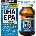 【アウトレット】【訳あり】オリヒロ DHA EPA(180粒)【オリヒロ(サプリメント)】【送料無料】