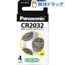 電池 cr2032