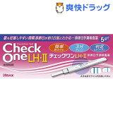 チェックワン LH・II 排卵日予測検査薬(5回用)
