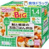 ビッグサイズの栄養マルシェ 鮭根菜五目ごはん(130g+80g)