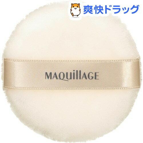 メイク道具・ケアグッズ, パフ・スポンジ  (1)(MAQUillAGE)