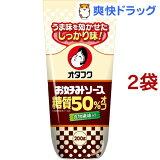 オタフク お好みソース 糖質50%オフ(200g*2コセット)