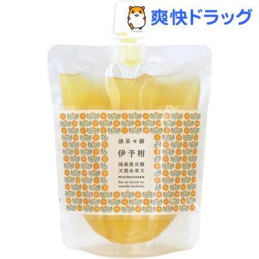 無茶々園 飲む柑橘ゼリー 伊予柑(160g)【無茶々園】