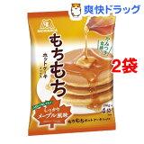 森永 もちもちホットケーキミックス(400g*2袋セット)