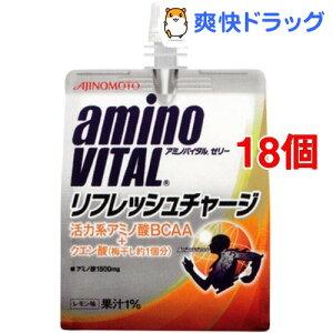 アミノバイタル リフレッシュ チャージ コセット スポーツドリンク アミノ酸