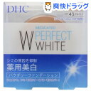 DHC 薬用 PW パウダリーファンデーション ナチュラルオークル02 / DHC / パウダーファンデーシ...