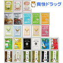 バラエティ入浴料 詰め合せセット OPP袋入(30包)