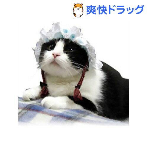 キャットプリン 3つ編みナイトキャップ ブルー(1枚入)【送料無料】