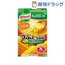 クノール カップスープ つぶたっぷりコーンクリーム(8袋入)【クノール】[クノール コーンスー…