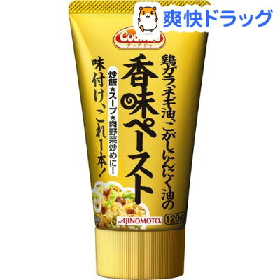 クックドゥ 香味ペースト 塩(120g)【クックドゥ(Cook Do)】