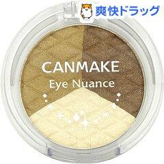 キャンメイク(CANMAKE) アイニュアンス 26 キャラメルビスケット / キャンメイク(CANMAKE) / ア...