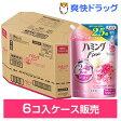 ハミング ファイン ローズガーデンの香り つめかえ用 超特大サイズ(1.2L*6コ入)【kao16T】【ハミング】[kaojyuna]【送料無料】
