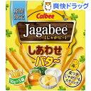 じゃがビー しあわせバタ〜(16g*5袋入)【じゃがビー(Jagabee)】