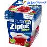 【訳あり】ジップロック コンテナー 長方形 200mL(4コ入)【Ziploc(ジップロック)】[キッチン用品]