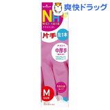 ナイスハンド ミュー 中厚手 片手左 ピンク Mサイズ(1本入)