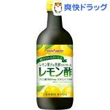 スラリとキレイ レモン酢(450mL)