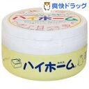 ハイホーム★税込1980円以上で送料無料★ハイホーム(400g)