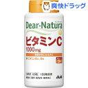 ディアナチュラ ビタミンC 60日 / Dear-Natura(ディアナチュラ) / ビタミンC●セール中●★税込...
