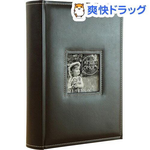 写真整理用品, アルバム  600 ATSUIOMOI BROWN AO-600BR(1)