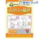 猫砂 常陸化工 おからの猫砂(6L)