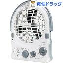 テクノス 4電源対応 AM/FMラジオ・4灯LEDライト搭載 多機能ミニ扇風機 12cm BKL-M85 / テクノ...