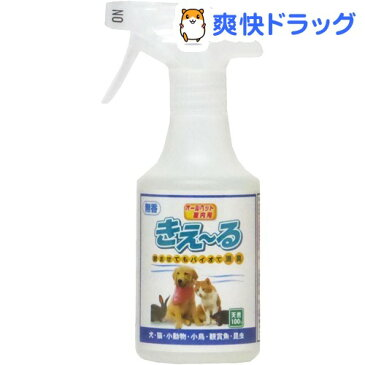 きえ〜る ペット用 トリガースプレー(280mL)【きえーる】