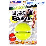 ドギーマン ファイティングラバー シングル グリーン おもちゃ