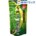 お茶の丸善 有機宇治煎茶 金(80g)【お茶の丸善】