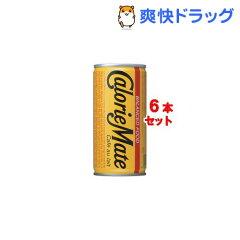 カロリーメイト 缶 カフェオレ味 / カロリーメイト / ダイエット食品 非常食 防災グッズ★税抜1...