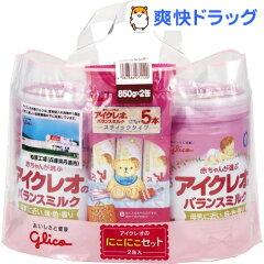 アイクレオのバランスミルク にこにこセット / アイクレオ / 粉ミルク☆送料無料☆アイクレオの...