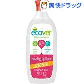 エコベール 食器用洗剤 ザクロ(500mL)【エコベール(ECOVER)】