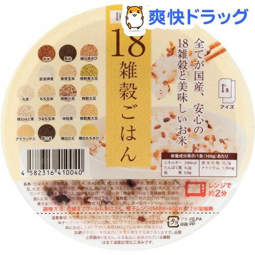 米・雑穀, ご飯パック  18(160g18)