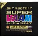 スーパーヴァーム パウダータイプ / ヴァーム(VAAM) / アミノ酸●セール中●☆送料無料☆スーパ...