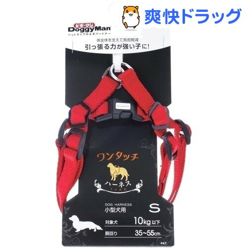 首輪・胴輪・リード, 胴輪・ハーネス  S 15mm MD8131(1)(Doggy Man)