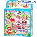 アクアビーズ ケーキ&カフェスイーツセット AQ-282(1セット)【アクアビーズ】[おもちゃ]