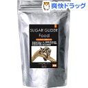 【新品】 ホリスティックレセピー 猫用 ライト 体重管理・去勢猫用 1.6kg