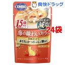 コンボ キャット 海の味わいスープ おいしい減塩 15歳以上 まぐろと鰹節と鯛添え(40g*24コセット)【コンボ(COMBO)】