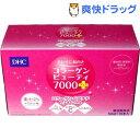 DHC コラーゲンビューティー 7000 / DHC / コラーゲンドリンク★税抜1900円以上で送料無料★DHC...