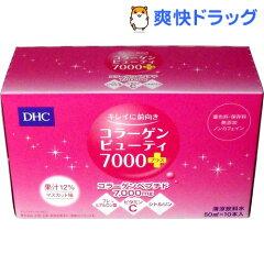 DHC コラーゲンビューティー 7000 / DHC / コラーゲンドリンク●セール中●★税込1980円以上で...