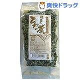徳島のびわの葉茶(60g)