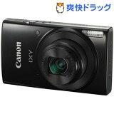 キヤノン デジタルカメラ IXY 210 (BK) ブラック(1台)