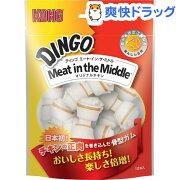 ディンゴ ミート・イン・ザ・ミドル オリジナル