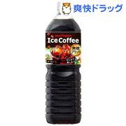 コーヒー ブラック ポッカコーヒー